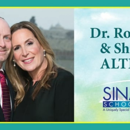Presentation to Dr. Robert and Shari Alter by Danny Federbush, Vice President, SINAI Schools - SINAI Dinner 2019