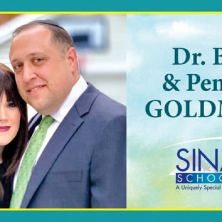 Presentation to Dr. Bin and Penina Goldman by Rabbi Dr. Yisrael Rothwachs, Dean, SINAI Schools- SINAI Dinner 2019