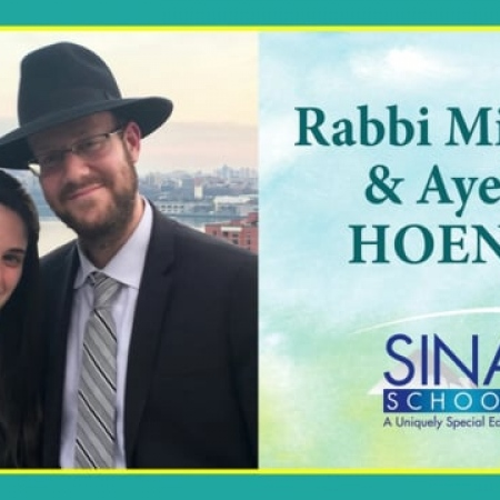 Presentation to Rabbi Michael and Ayelet Hoenig by Avi Vogel, President, SINAI Schools -SINAI Dinner 2019